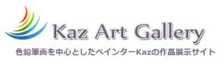 Kaz Art Gallery
