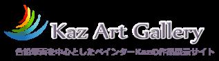 Kaz Art Gallery